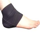 固定运动护踝