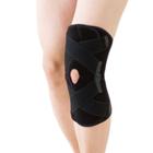 高级固定护膝