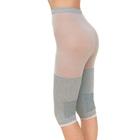 备长炭护膝--连裤款