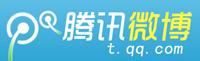 百傲鲨腾讯微博