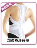 百傲鲨矫形背带—男女兼用矫形塑身背带针对含胸猫背