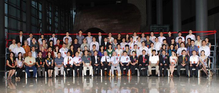 全国政协副主席王文元先生接见百傲鲨公司等健康产业界代表